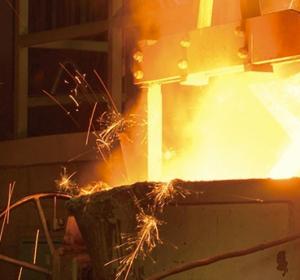ホームページ制作事例: 株式会社若野鋳造所