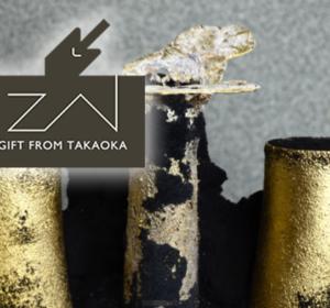ホームページ制作事例: 高岡コミュニケーションギフト開発プロジェクトZAI
