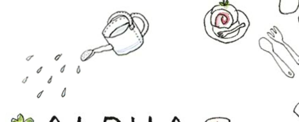 ホームページ制作事例: カフェ アルファ