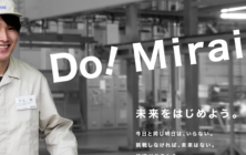 ホームページ制作事例: 宮越工芸株式会社