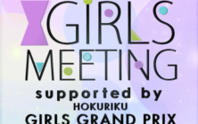 ホームページ制作事例: Girls Meeting